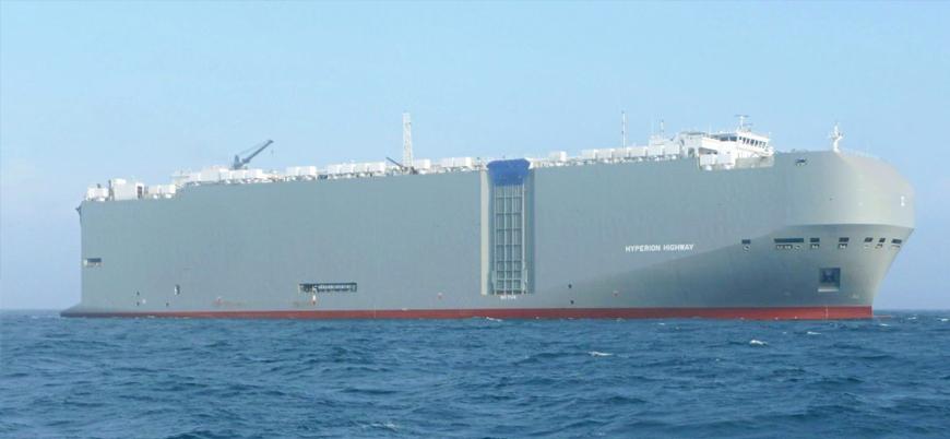 Basra Körfezi'nde İsrail gemisine füzeli saldırı