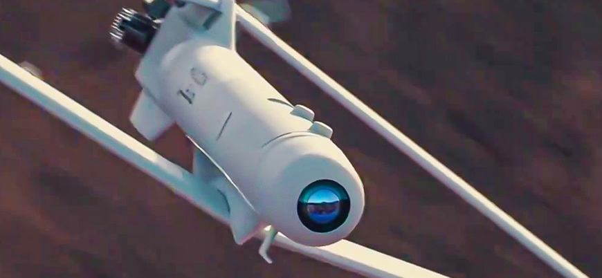 BAE'nin kamikaze drone'u: Halcon RW24