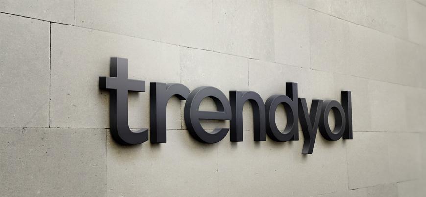 Çinli Alibaba'dan Trendyol'a 350 milyon dolar yatırım