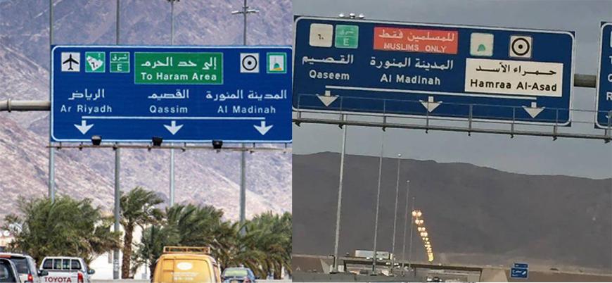 Suudi Arabistan Medine'ye giden yollardaki 'sadece Müslümanlar' yazısını kaldırdı