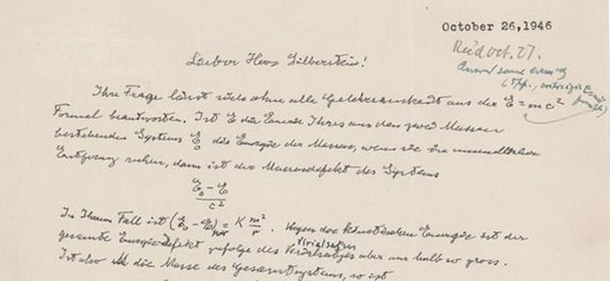 Einstein'ın mektubu 1,2 milyon dolara satıldı