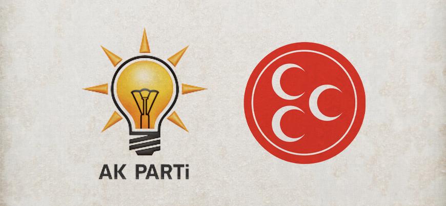 Bloomberg: Peker'in iddialarının ardından AK Partililer MHP ile ittifaktan rahatsız