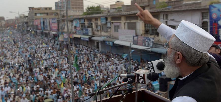 Cemaat-i İslami'den Pakistan'a uyarı: Taliban'a karşı ABD'ye üs vermeyin