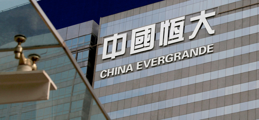Evergrande krizi: Çin yönetimi hesapları incelemeye aldı