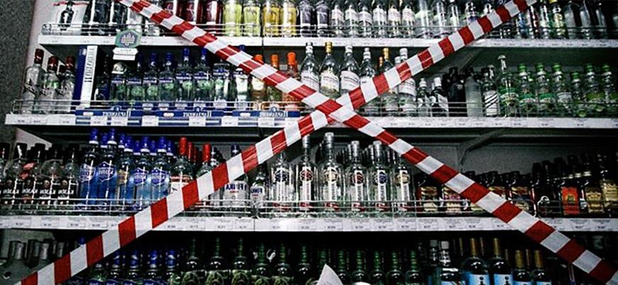 Mahkeme: İçki yasağı Anayasa'ya aykırı