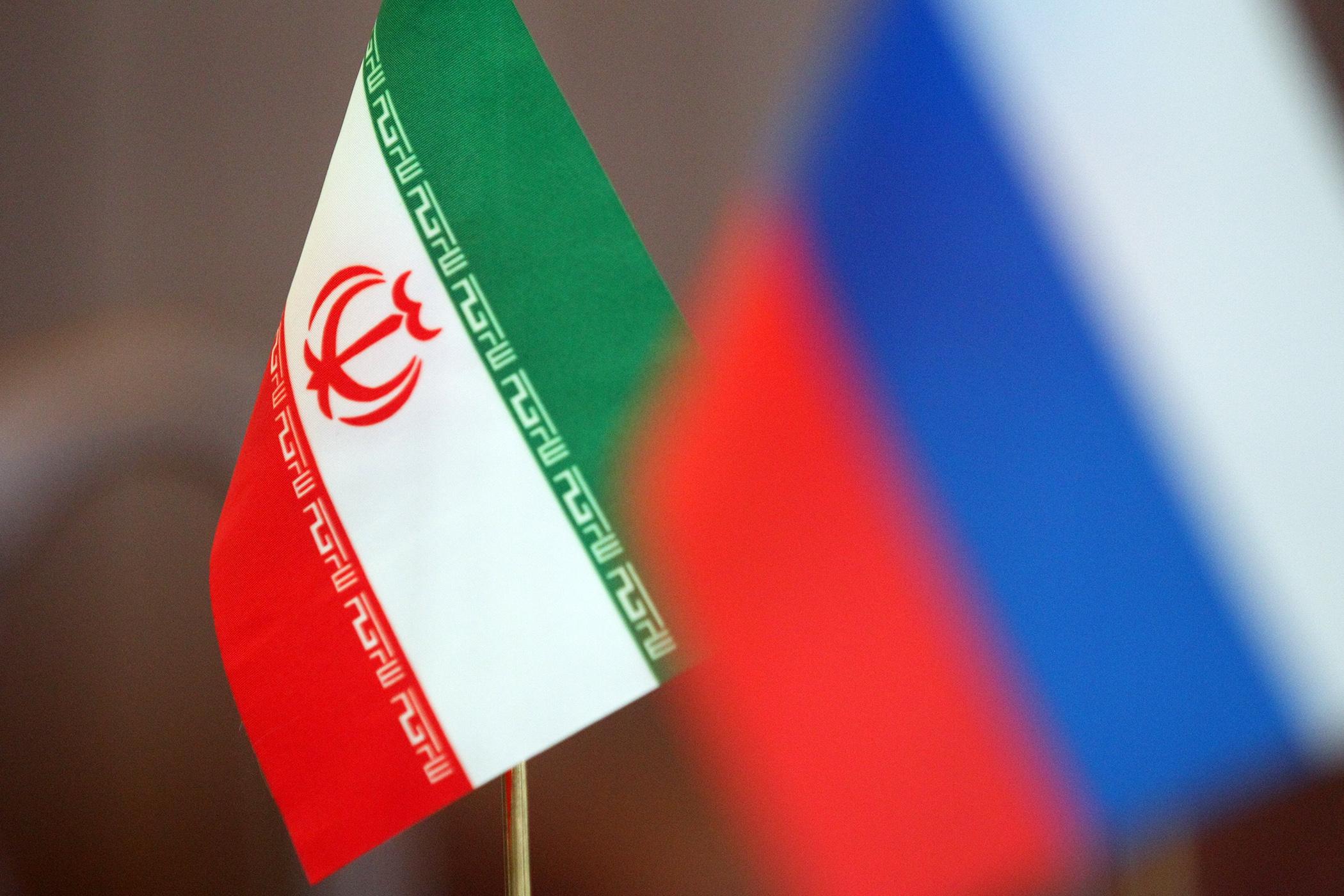 Soğuk Savaş Sonrası Dönemde Rusya Federasyonu ve İran İlişkileri