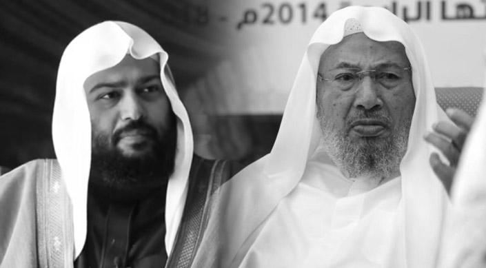 Katar'a karşı 'terör' bildirisi: Listede Karadavi ve Muhaysini de var