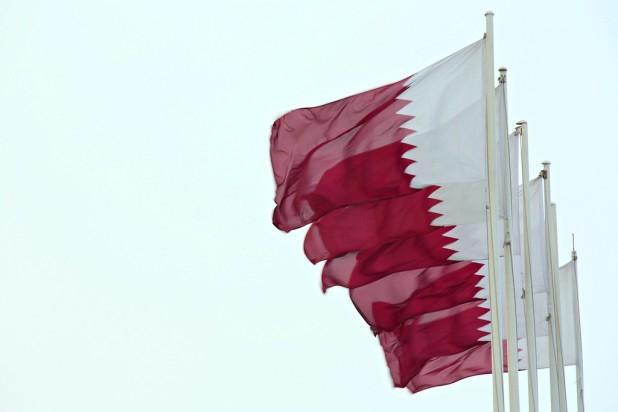 Katar'dan 'terör listesi' kararına kınama