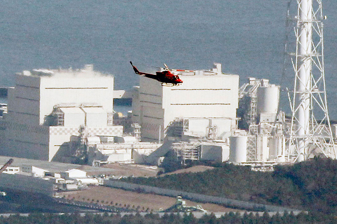 Japonya nükleer enerjiden vazgeçmiyor: 2 reaktör daha devreye girdi