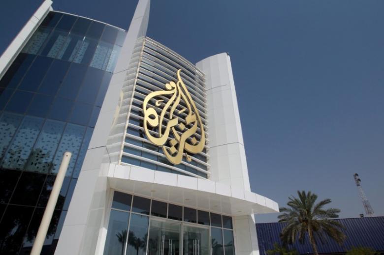 Katar ablukası Twitter'a uzandı: Al Jazeera'nin hesabı askıya alındı