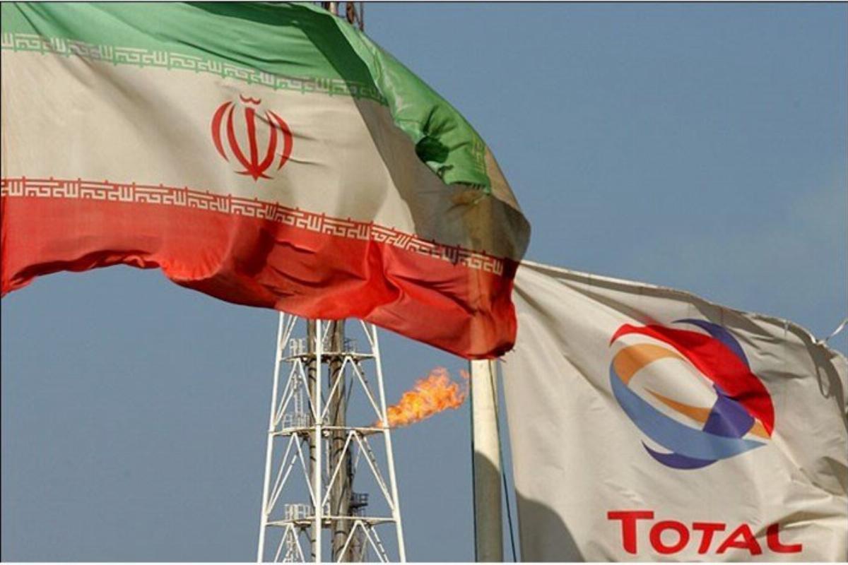 Ambargo kalktı anlaşmalar başladı: Fransız enerji şirketi İran'da doğalgaz sahası işletecek