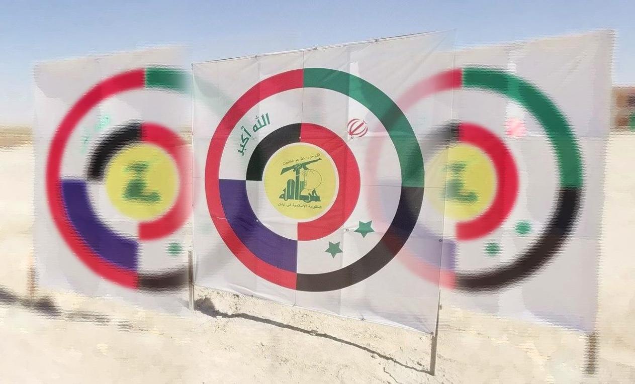 Suriye rejiminin yeni bayrağı (!)