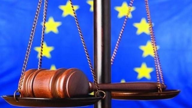 'AİHM'ye başvurmayın, iç hukuk yolları tüketilmedi'