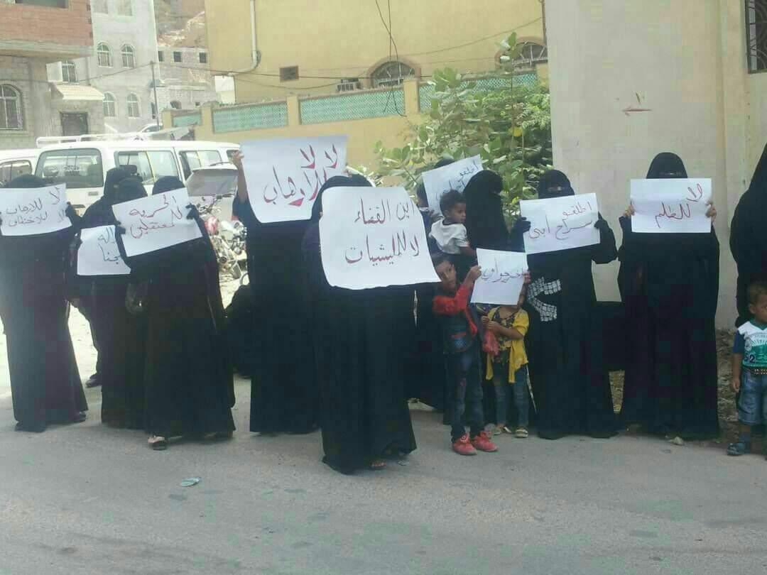 Yemen'de Mukalla halkından protesto: BAE işkence ettiği evlatlarımızı bıraksın