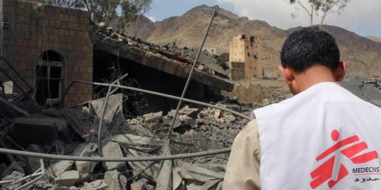 Sınır Tanımayan Doktorlar Kunduz'da tekrar faaliyete başladı