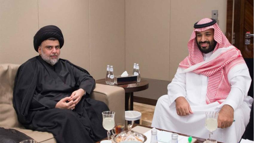 Muhammed bin Selman Sadr görüşmesinde şaşırtan sonuç: 10 milyon dolar hibe