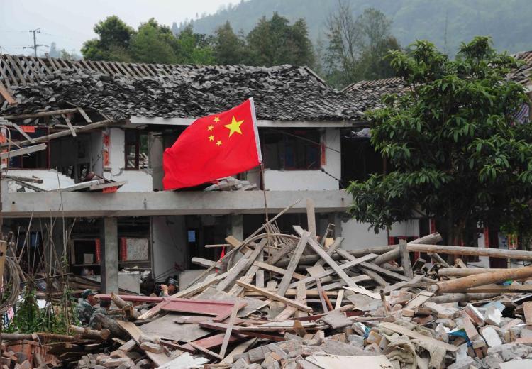 Çin'de 7 büyüklüğünde deprem: 13 ölü, 175 yaralı