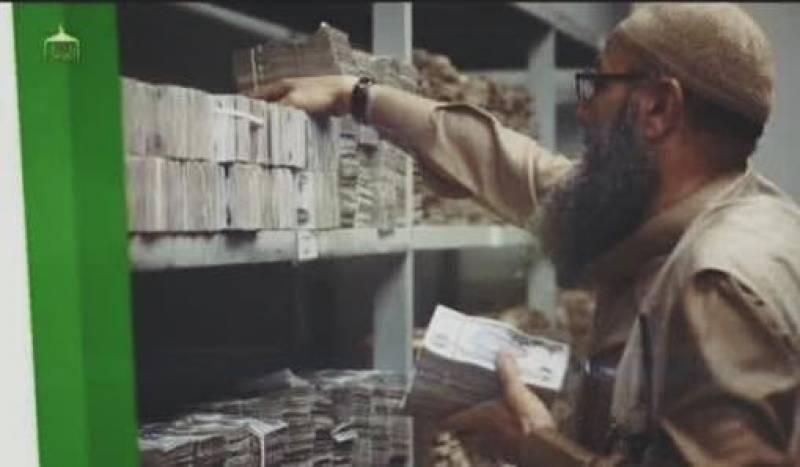 IŞİD 2014'te Irak'ta ele geçirdiği yerlerde 835 milyon dolara el koydu