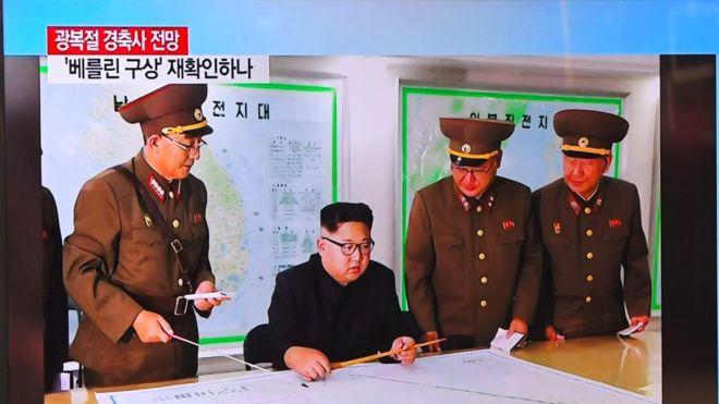 Kuzey Kore ordusu, Guam'ı vurmak için hazır