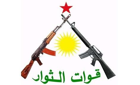 Afrin'de Türkiye'ye karşı silahlı güç oluşturuldu: İşgalcilerle savaşacağız