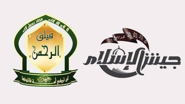 Ceyş'ul İslam Doğu Guta'da Feylak'ur Rahman'a saldırdı: 40 muhalif esir