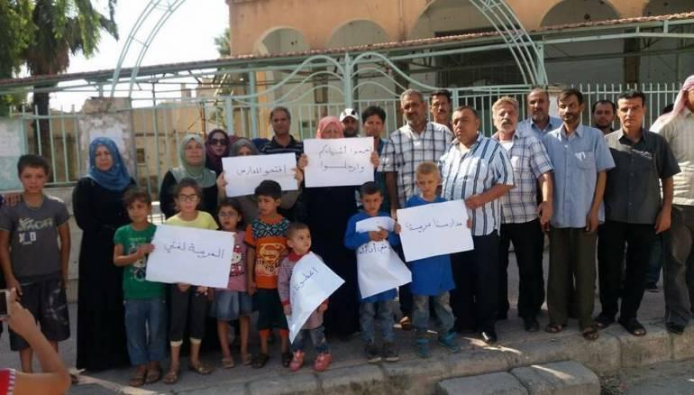 Arap öğretmenler PYD'nin müfredatını protesto etti