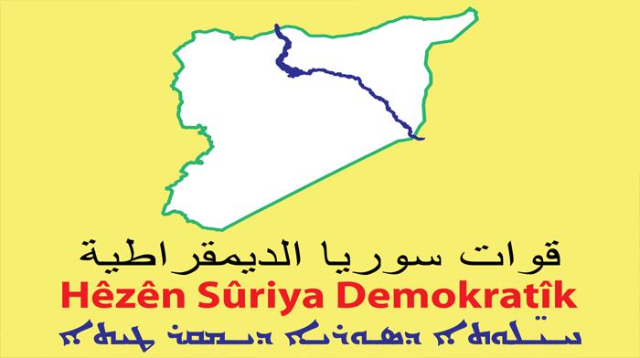 Suriye Demokratik Güçleri: PKK'nın çatı oluşumu hakkında bilinmesi gerekenler