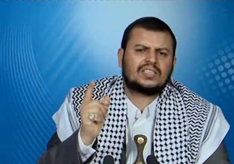 Husiler BAE ve Suudi Arabistan'ı tehdit etti: Füze menzilimiz içindesiniz