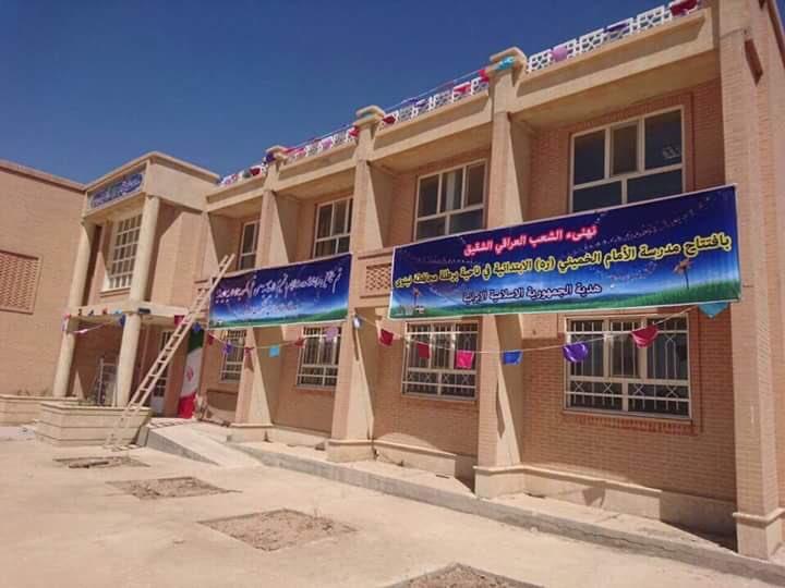 Musul'da İran okulu açıldı: Kent Şiileştiriliyor mu?