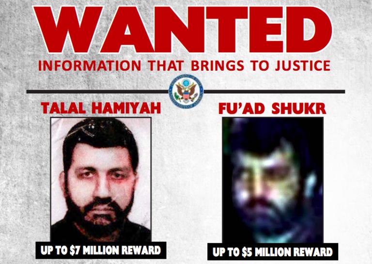 ABD Hizbullah komutanlarının başına 12 milyon dolar ödül koydu