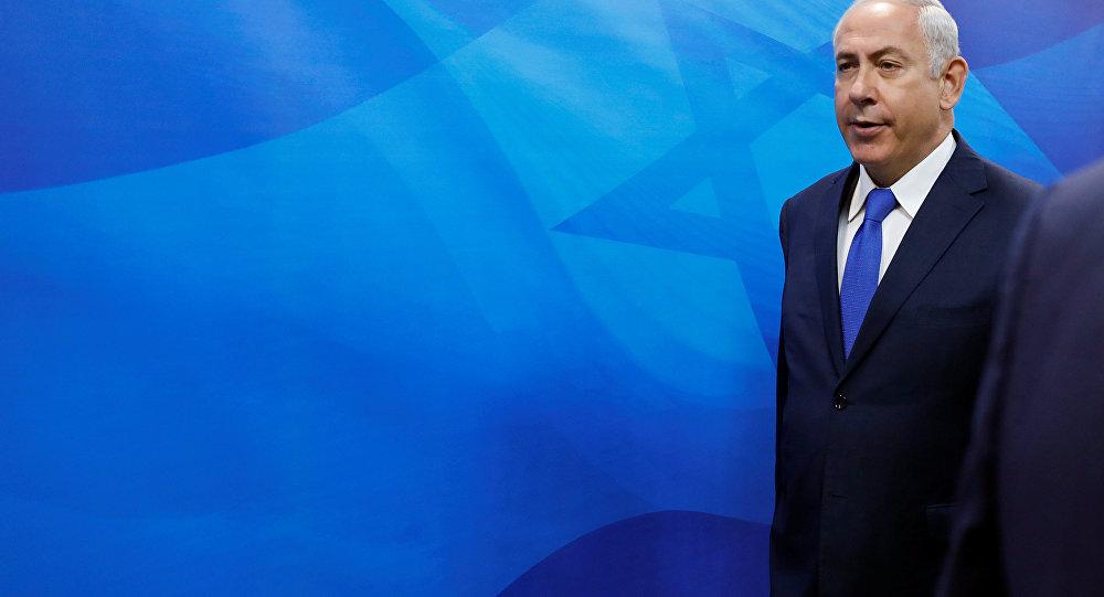 Netanyahu'dan Zarif'e: O hesabı sileceksin
