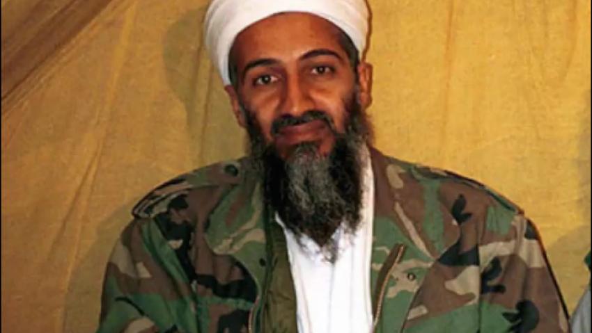 CIA'in Bin Ladin belgelerine dair bilinmesi gerekenler