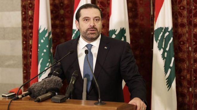 Hizbullah: Hariri'nin istifasını Suudiler istedi