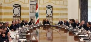 Lübnan'daki gösteriler 6'ncı gününde: Bakan maaşları yüzde 50 azaltılacak