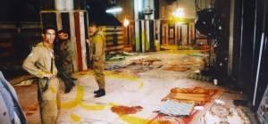 25 Şubat 1994: İbrahim Camii Katliamı