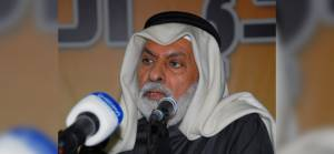 Abdullah el Nefisi kimdir?