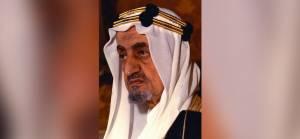 Kral Faysal kimdir?
