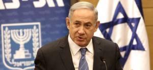İsrail'de muhalifler Netanyahu'suz hükümeti resmen açıkladı