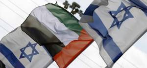 İsrail ile BAE arasında vize kalkıyor