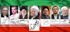 Devrimden bugüne İran siyaseti ve cumhurbaşkanları dosyası