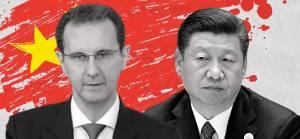 Çin Suriye'deki etkinliğini artırıyor