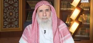 Suudi Arabistan: ABD karşıtı din adamı Nasır el Ömer'e 10 yıl hapis cezası
