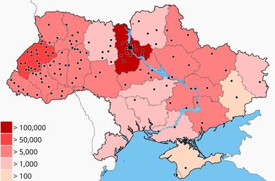 euromaidan-protests.png