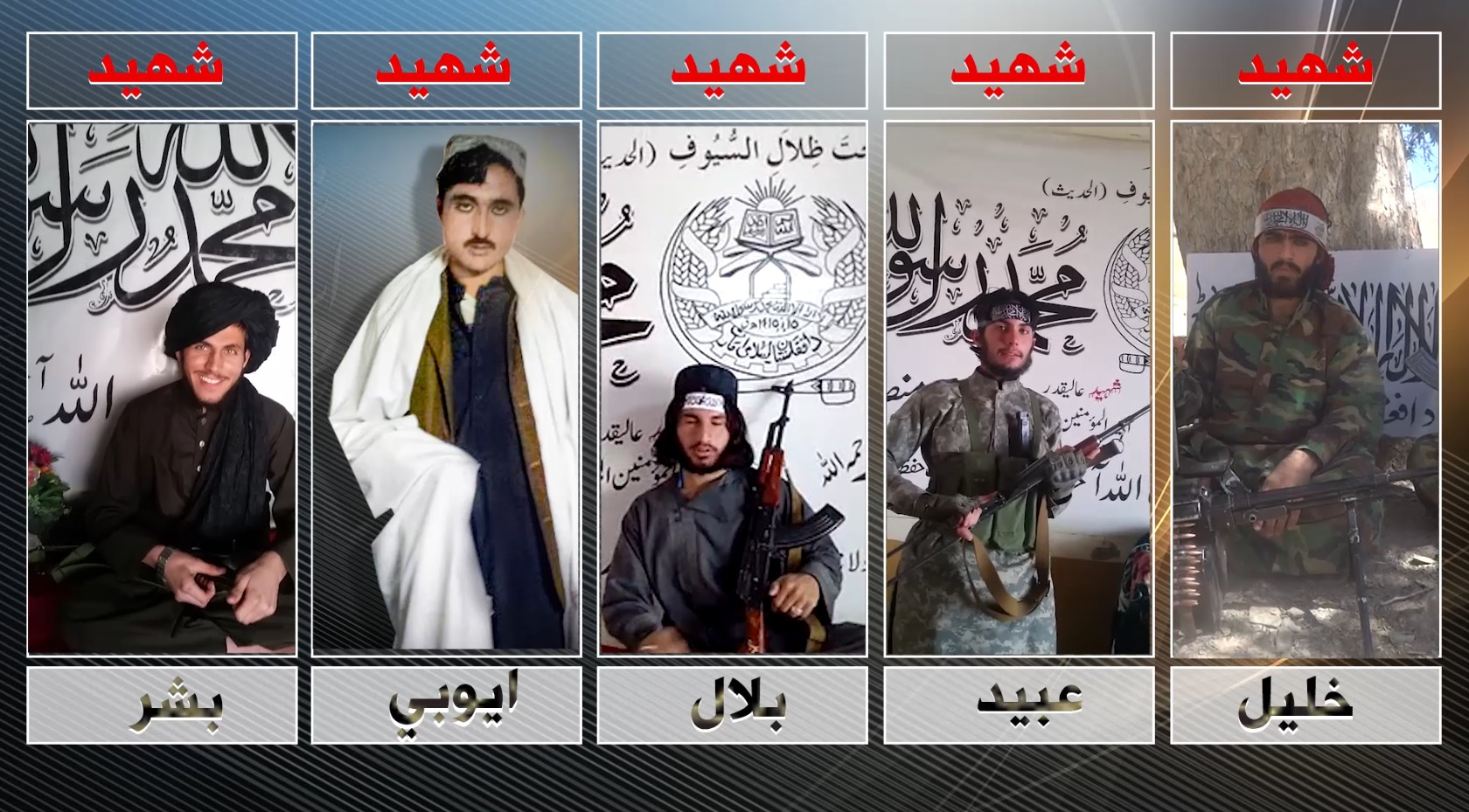 taliban3.jpg