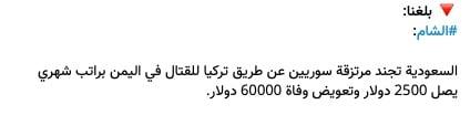 yemen2.jpeg